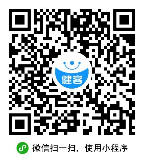 健客网上药№店小程序