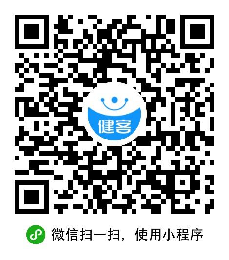 平安CG赛车彩票诚信平台