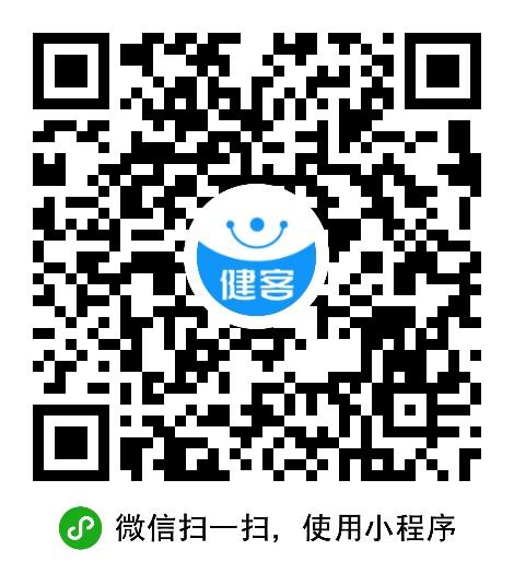 健客ぷ网上药店小程序