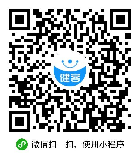 健客网上药★店小程序