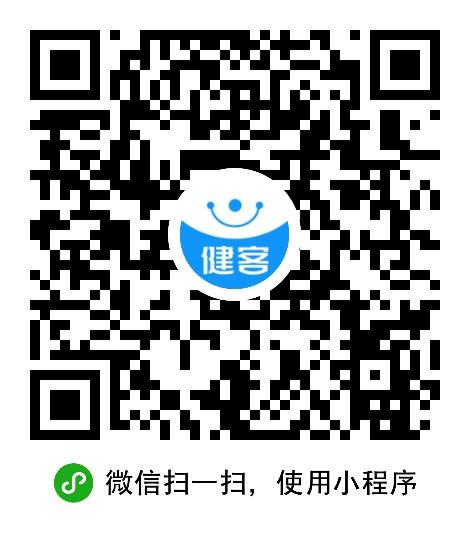 健客网上药店小程⌒序