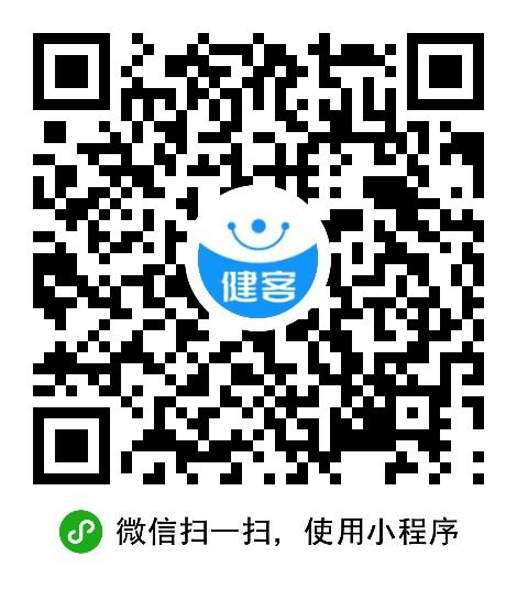 健客网上药店最珍�F小程序