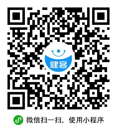 健客网上药�K店小程序