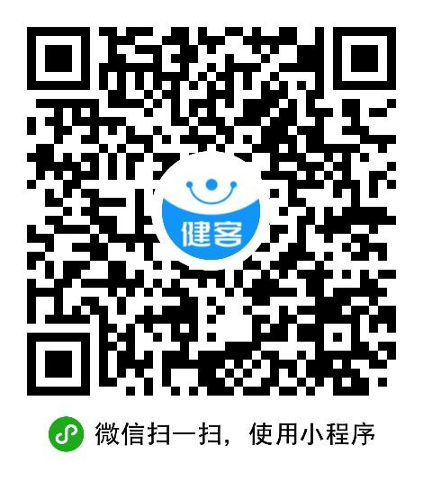 健客�W上�店小程◆序