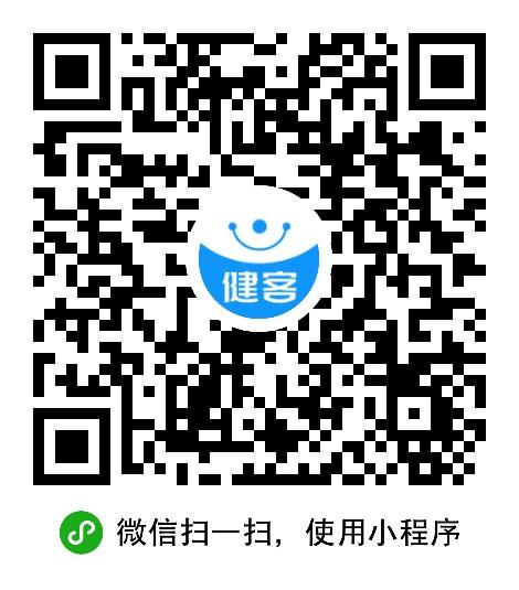 健客网上药店小程↑序