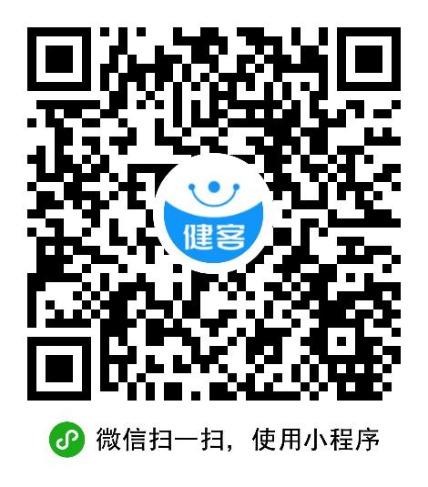 健客网@上药店小程序