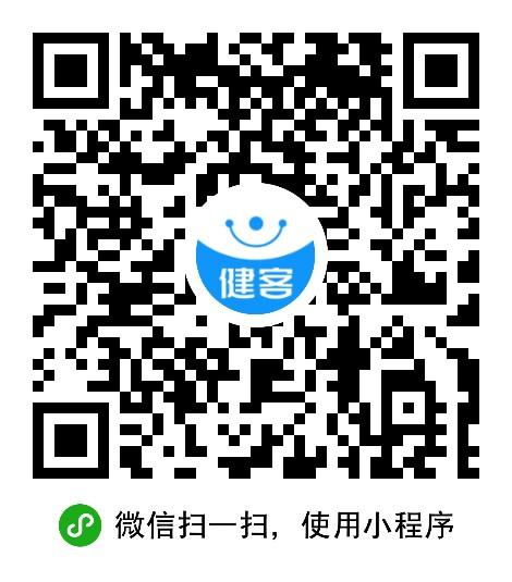 健客网◆上药店小程序