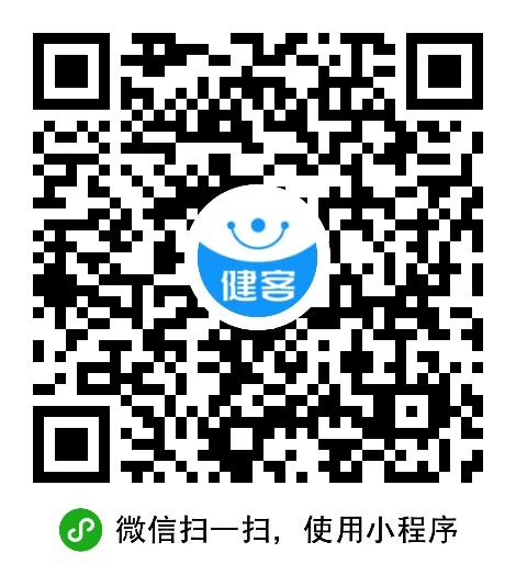 健客网千�糸L老上药店小程序