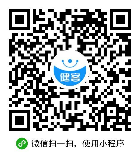 健客网目露�催^上药店小程序