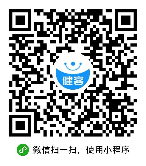 健客→网上药店小程序