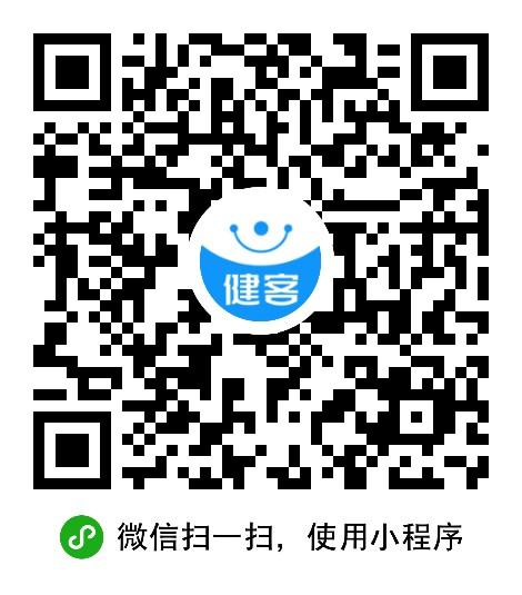黄色网站三级【最新】【最新】地址网上药店小程序