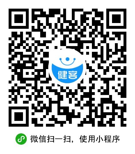 健客网上药店☆小程序