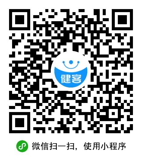 高频彩网开奖直播pa891.com