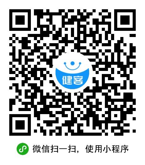 健客网上药店小程嗡序