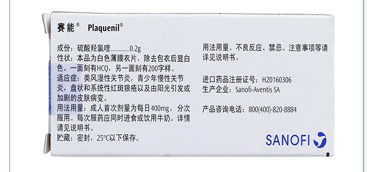 硫酸�u氯不由苦笑著出�喹片金烈重重(�能)